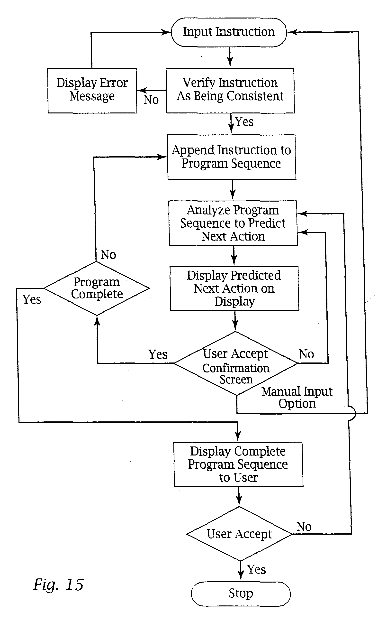 Audio Amplifier With Tuneable Filter Circuit Diagram Tradeoficcom Rejection Images Gallery Patent Us 20070053513a1 Rh Insight Rpxcorp Com