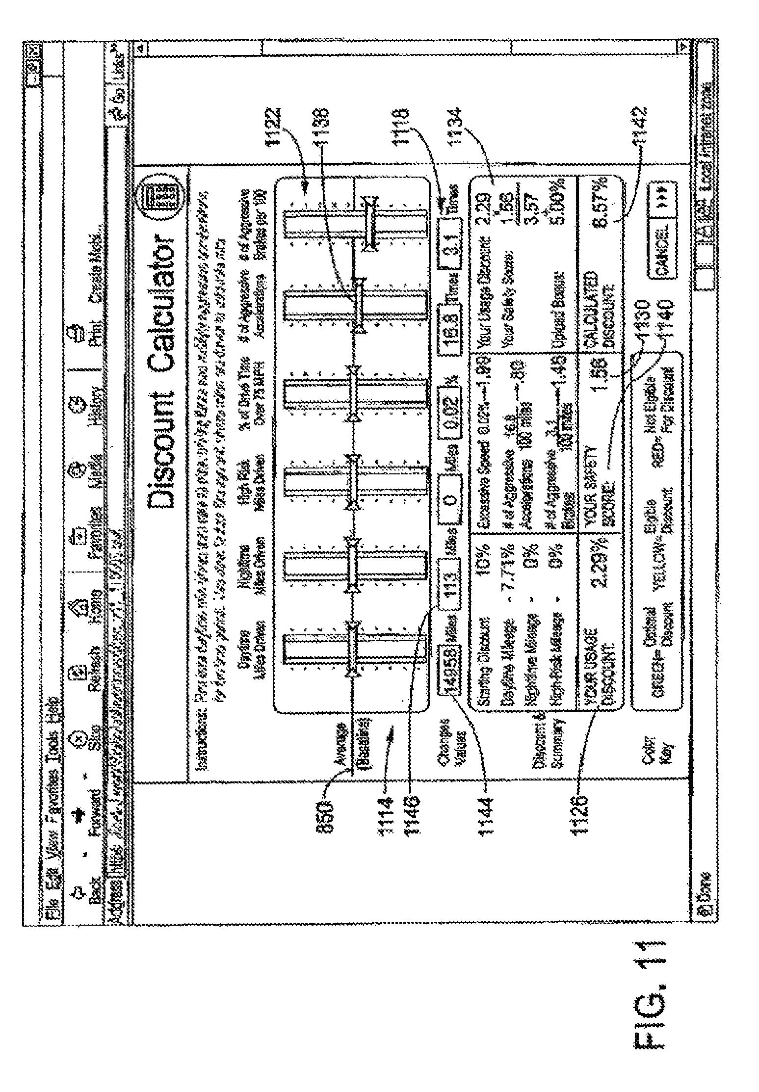 Patent Us 8892451 B2 Wiring Schematics For An Au Quotpremium Sound Systemquot Australian Ford