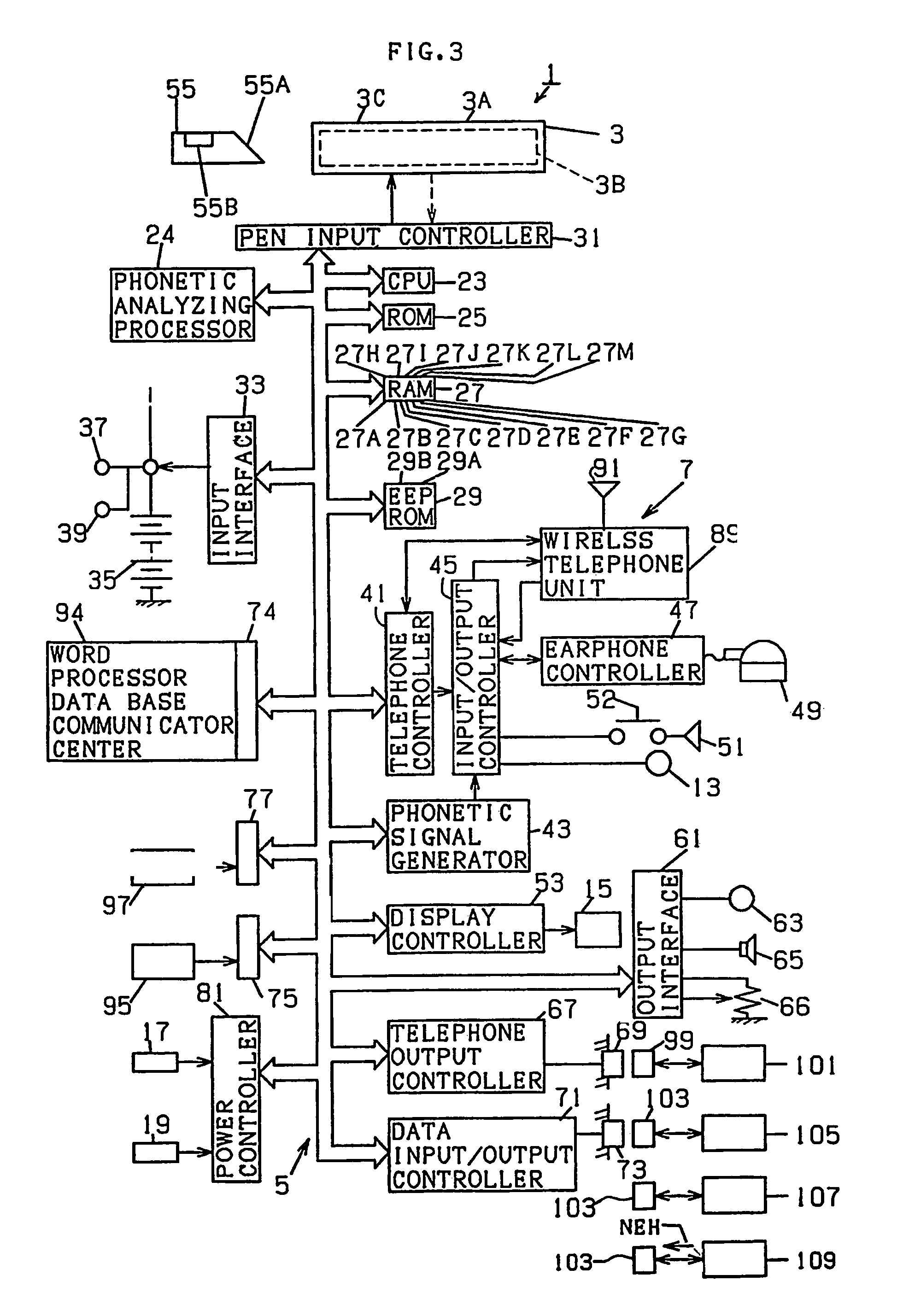Patent Us 7567361 B2 Hm 103 Microphone Wiring Diagrams
