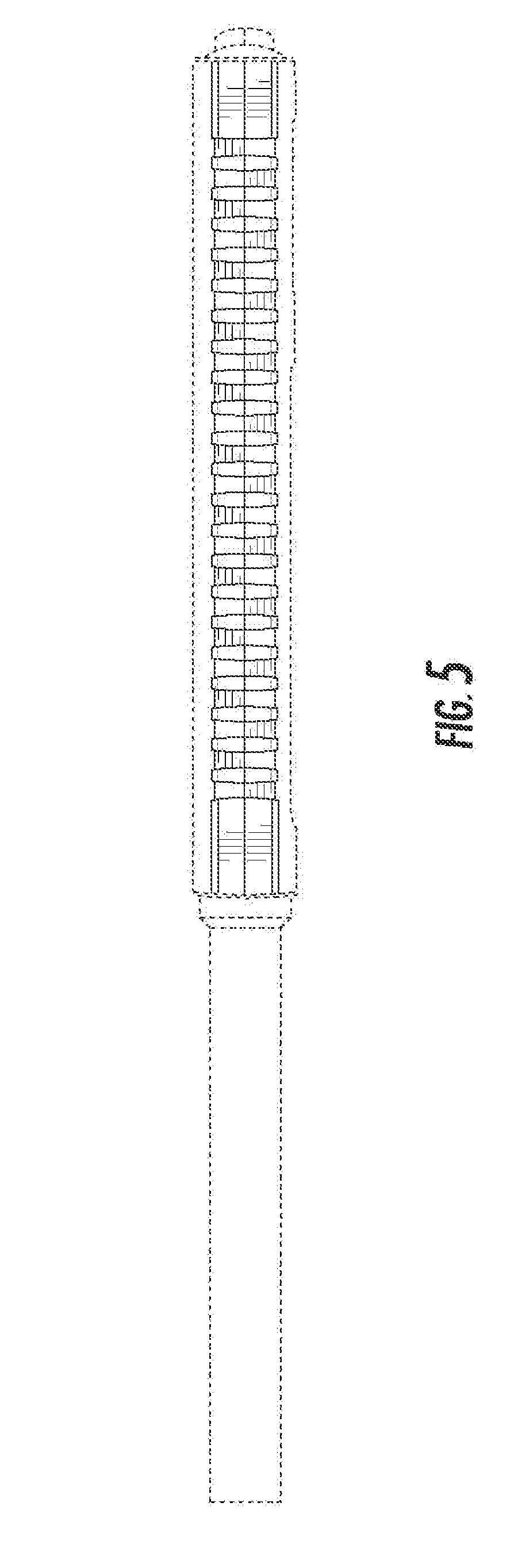 Patent D587766S1
