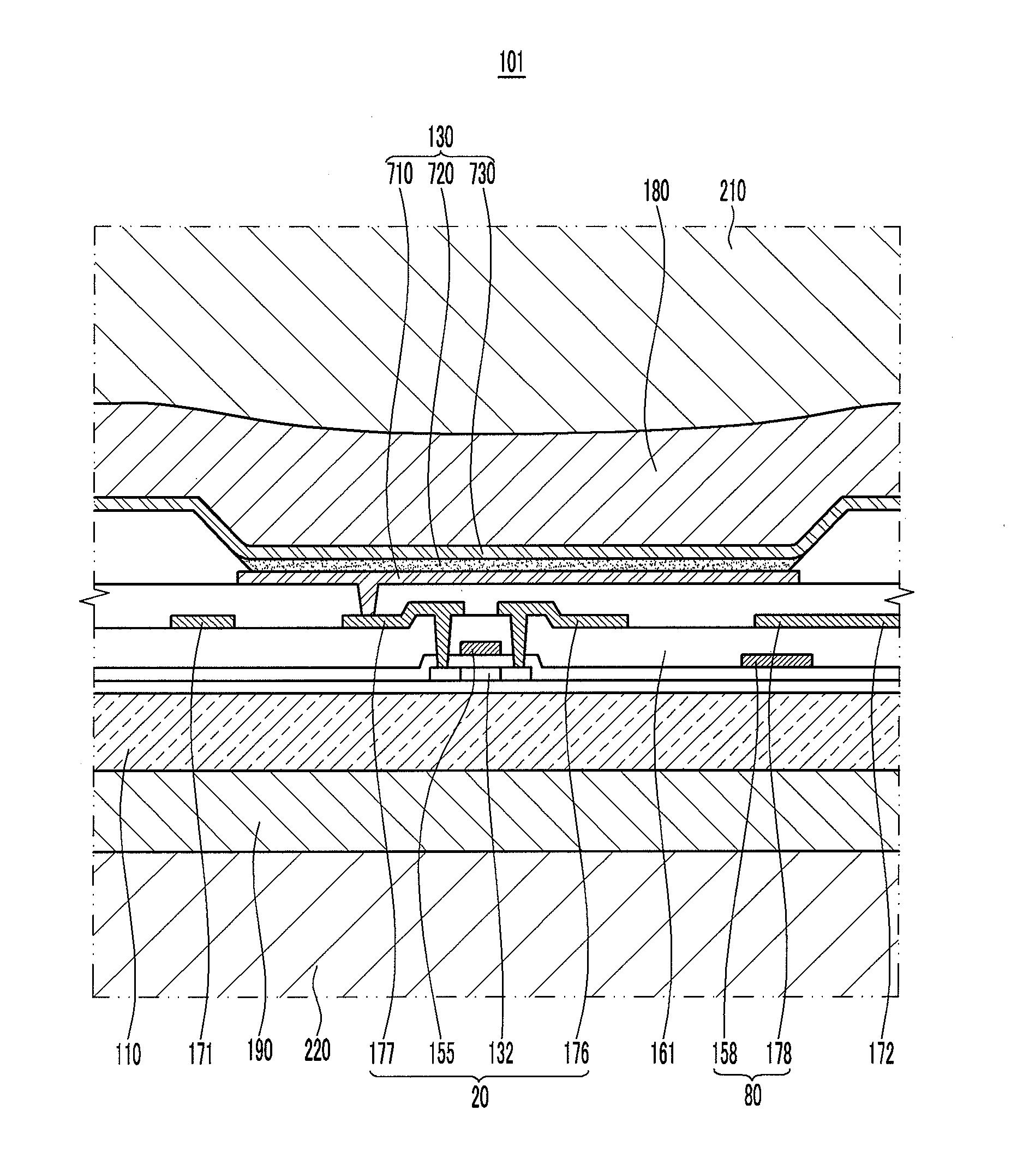 Patent Us 8994063 B2 Light Emitting Diode Diagram First Claim